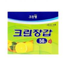 크린장갑 일반 50매