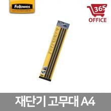 54115 재단 고무대 A4 (3개팩)