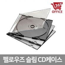 98309 슬림 CD 케이스 - 블랙(10개팩)