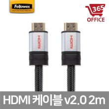 99229 HDMI 케이블 v2.0 2m