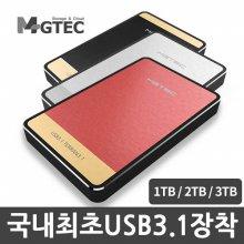 [보호가방증정] 테란3.1T/HDD 1TB 외장하드 (USB 3.1지원) / 레드