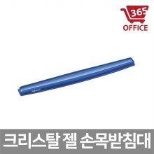 91137 크리스탈 젤 손목받침대 블루