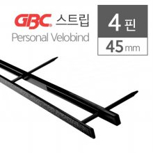GBC 스트립 4핀 45mm 100개입 검정