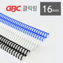 GBC 클릭링 16mm 50개입 흰색