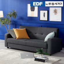 EDFby동서가구 보노 3인 수납소파 DF638592 _다크그레이