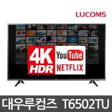 65형 UHD TV (165cm) / T6502TU [택배기사배송 자가설치]