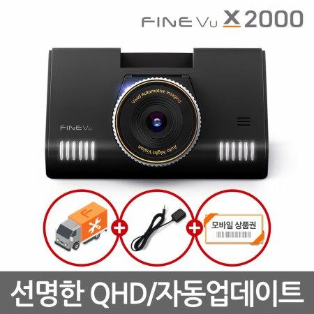 파인뷰X2000블랙박스128GB