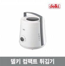 컴팩트 전기튀김기 DKB-114