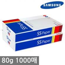 삼성 SS페이퍼 A4 복사용지(A4용지) 80g 1000매(500매 2권)