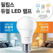 LED 듀얼 9W 전구+주광색 4개입