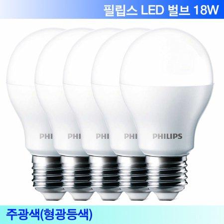 LED 18W 주광색(형광등색) 5개입