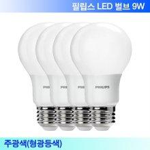 LED 9W 주광색(형광등색) 4개입