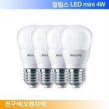LED Mini 4W 전구색 4개입