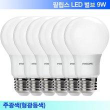 LED 9W 주광색(형광등색) 6개입