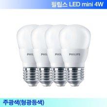 LED Mini 4W 주광색 4개입