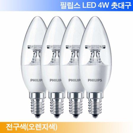 LED  4W 촛대구 4개입 전구색