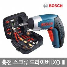 [핸픽스]보쉬3.6V리튬충전드라이버세트_IXO3_PRO2패키지(충전드라이버+고급수공구가방포함)