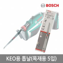 [보쉬]KEO용 톱날 S 644 D(목재용 5입)