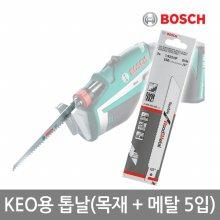 [보쉬]KEO용 톱날 S 922 HF(목재+메탈 5입)