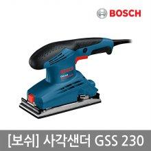 [보쉬] 사각샌더_GSS 230