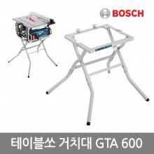 [보쉬]테이블쏘 거치대 GTA 600(GTS 10 J전용)
