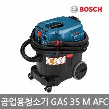[보쉬]1380W 35L 공업용청소기 GAS 35 M AFC