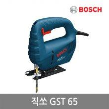 [보쉬]직쏘 GST65