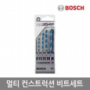 [견적가능][보쉬] 멀티 컨스트럭션 비트세트 4,5,6,8mm 4p