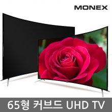 65형 커브드 UHD TV (165cm) / M65CCS