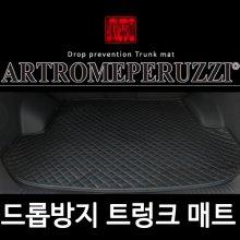 아트로마페루찌 트렁크매트 쏘렌토 _5인 승용