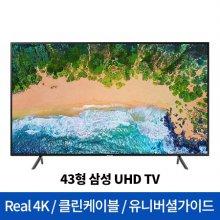 108cm UHD TV UN43NU7100FXKR (스탠드형)