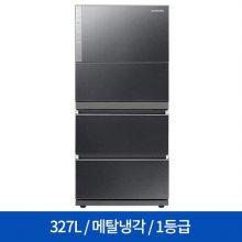 스탠드형 김치냉장고 RQ33N7351G1 (327L) 김치플러스/3도어/1등급