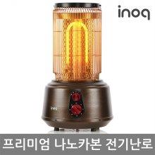 나노카본 온풍 전기난로 IA-7000FC