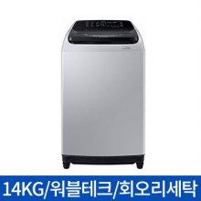 [중부지역한정] 일반세탁기 WA14N6781TG [14KG / 액티브워시 / 회오리세탁 / 2세대 다이아몬드 필터]