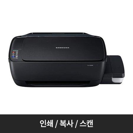 컬러 정품무한 잉크젯 플러스[SL-J1563W][잉크포함/19ppm][Wi-Fi 지원]