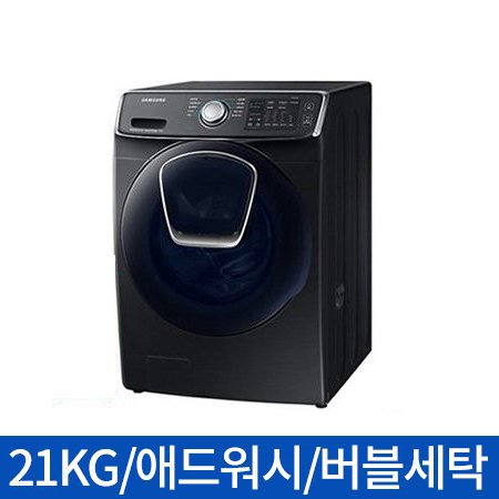 드럼세탁기 WF21N8750TV [21KG/애드워시/초강력워터샷/무세제통세척/세제자동투입+]