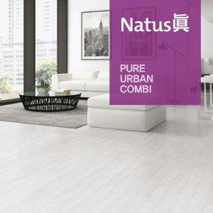 나투스진 (공급면적 24~45형)