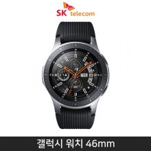 [SKT] 갤럭시워치 46mm(LTE)[실버][SM-R805S]