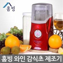 와인 감식초 제조기 W-1000 (요구르트/청국장 기본)