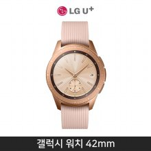 [LGU+] 갤럭시워치 42mm(LTE)[로즈골드][SM-R815L]