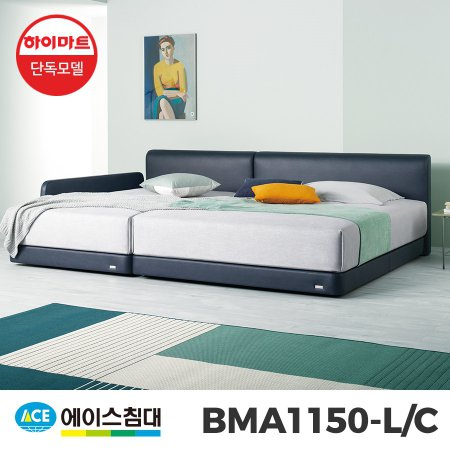 BMA 1150-LC CA2등급/FM(패밀리사이즈) _네이비