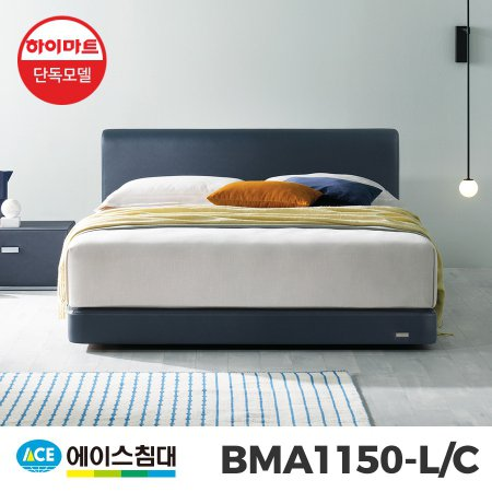 BMA 1150-LC CA2등급/LQ(퀸사이즈) _네로그레이