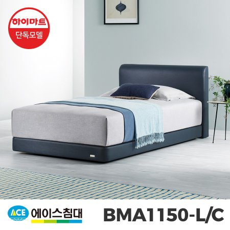 BMA 1150-LC HT-L등급/SS(슈퍼싱글사이즈) _네이비
