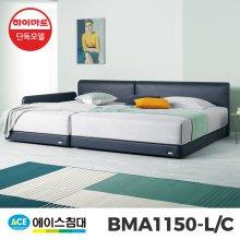BMA 1150-LC HT-R등급/FM(패밀리사이즈) _그레이화이트