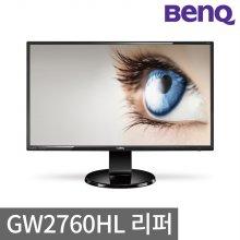 [포토후기작성시 1만원상품권] GW2760HL 로우 블루라이트 플러스 아이케어 모니터 / 68cm(27) - 리퍼