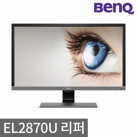 [비밀쿠폰 2% 할인][포토후기작성시 1만원상품권] EL2870U 28 시력보호 모니터 - 리퍼