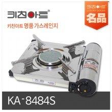 명품 휴대용 가스렌지 KA-8484S