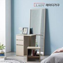 라봄브 모던 전신거울 화장대 세트(서랍형) _화이트
