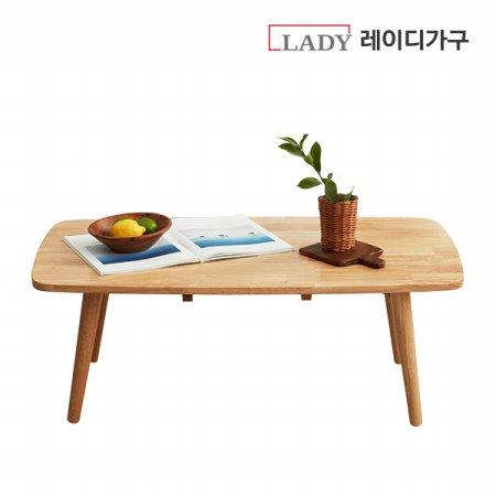 레이디가구 알로 접이식 테이블