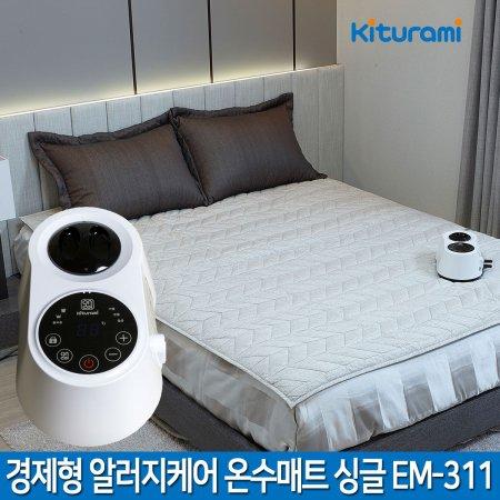 2020년형 귀뚜라미 온수매트 커버분리형 싱글 EM-311